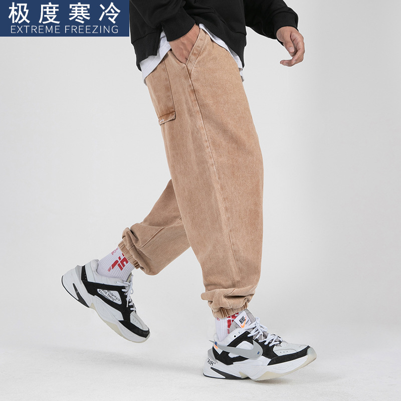 Extreme Cold Japanese-style MEN'S Wear Bib Overall 2019 Autumn New Products INS Solid Color Men's Beam Leg Skinny Pants