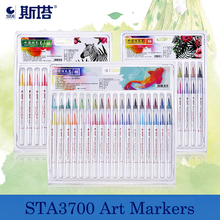 Buy 36 Colors Water-solubility Art Markers Set Aqua Natural Soft Brush Calligraphy  DIY Manga  Painting Graffiti Stationery Supplies directly from merchant!