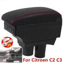 Для Citroen C2 C3 подлокотник коробка USB зарядка двухслойный центральный магазин содержание Подстаканник Пепельница аксессуары
