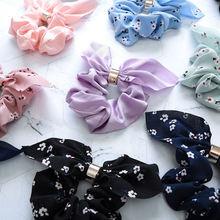 Модные Шелковые резинки для волос женщин и девушек резинка держатель