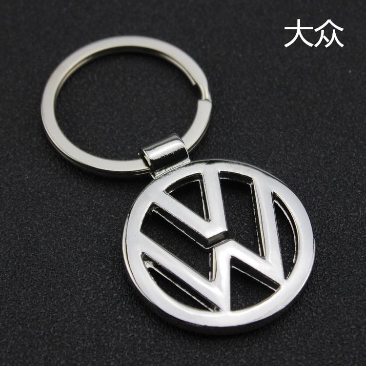 Acura Car Lanyard Keychain Holder on SALE Cool Gift