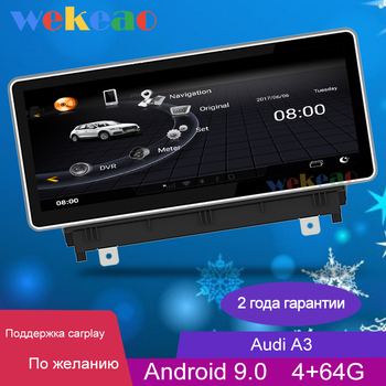 Wekeao 10.25 Touch Screen 1Din Android 9.0 Auto Radio Automotivo For Audi A3 Car Dvd Player BT Music Autoradio GPS 4G 2013-2016 image