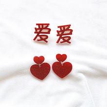 Женские серьги в стиле ретро китайском очаровательные Блестящие