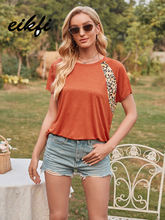 EIKFI Solid Leopard Print Patched Women T-shirts Tees Summer Ladies Round Neck Short Sleeve Pink Casual Loose Tops and Shirt New