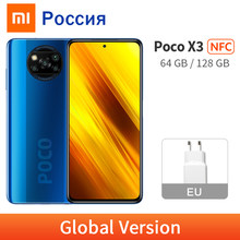 Versão global xiaomi poco x3 nfc 6gb 128gb/64gb smartphone snapdragon 732g 120hz exibição 64mp quad câmera 5160mah 33w carga