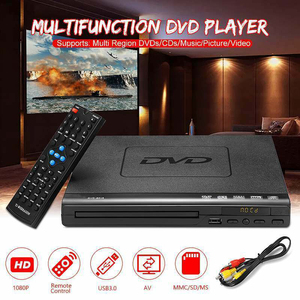 Portable DVD Player EVD Player MultifunctionalDVD Player Multi-angle viewing and zooming Enjoyable favorite movies Plug EU