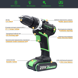 25V 21V 16V 12V Double Speed Electric Drill Cordless Hand Drill Mini Electric Screwdriver Rechargable Lithium Battery Drill