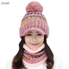Female Warm Beanie Hat Riding Snow Caps Winter Women Knitted Scarf Set Hairball Pom Fashion Wool Thickening Collars