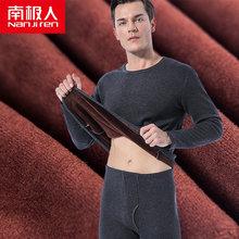 NANJIREN Men Brand Thermal Underwear Sets Men Warm Casual Underwear Hight Stretch Long Johns Set Thermal Pajamas For Old Men