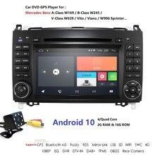 Hizpo 2din أندرويد 10 QuadCore CarDVD لبنز العداء W169 W245 W906 فيانو فيتو W639 B200 مع نظام صوت للتنقل باستخدام جهاز تحديد المواقع 2GRAM