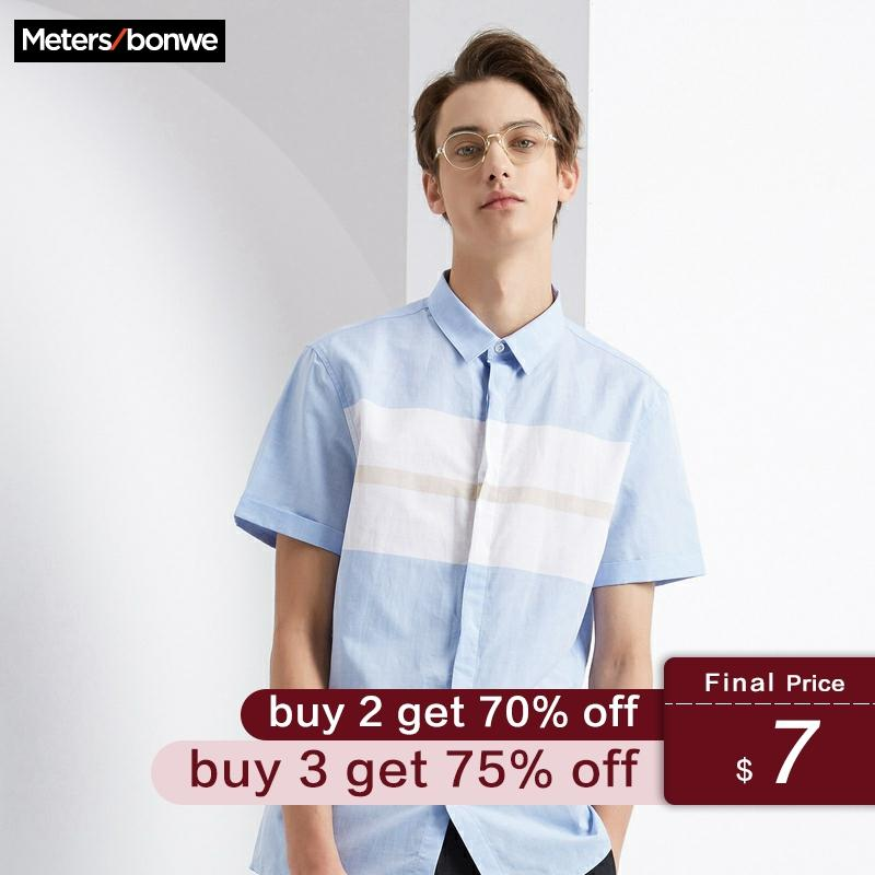 Metersbonwe Short Sleeve Shirt For Men 2019 New Summer Trend Solid Color Shirt Hong Kong Style Oxford Cloth рубашка мужская