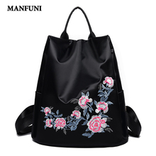 Casual Backpack Women National Style Embroidery Flower Portable Shoulder Bags Girl Female School Bag Fashion Travel Backpack lady new embroidery unique nice school bag ethinic travel rucksack shoulder bags women national style college students backpack