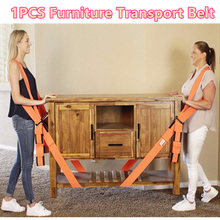 Polyester Rope Moving Straps Furniture Transport Belt In Shoulder Hanging Lifting Carry Furnishings Easier