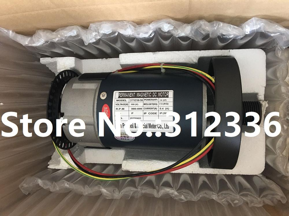 Fast Shipping ZYT102100-253 1.5HP 2HP DC motor B=60mm or 65mm suit treadmill Universal motor Yijian SHUA Brother OMA Family