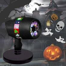 купить Christmas Halloween Window Garden Projector Lawn Laser Projection Pumpkin Light Holiday Party Xmas Lights Lamp Lighting Decor по цене 1354.08 рублей
