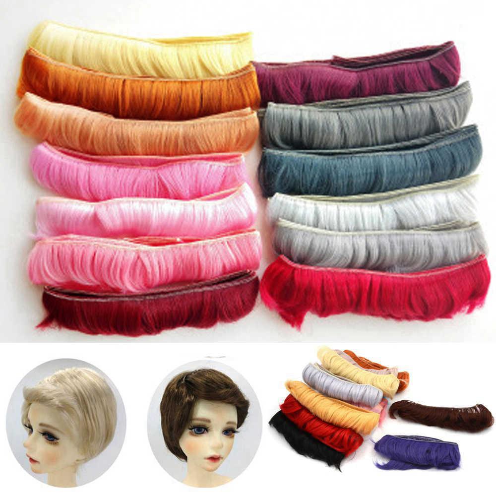 1PC Fringe lalki włosy czarny brązowy Khaki DIY peruka dla 1/3 1/4 1/6 lalki ręcznie krótkie peruki z kręconymi włosami akcesoria lalki lalki peruka 5cm