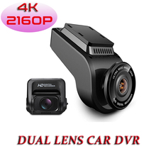 Video Recorder 4K IMX323 Sensor Ultra HD 2160P 60fps Car Dual Lens DVR Dash Cam