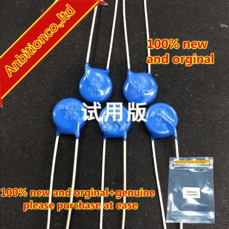 10pcs 100% New And Orginal S10K420 In-line Varistor  In Stock