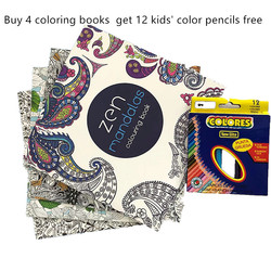 5pcs lot kids Coloring book set with pencil student school education coloring books for children DIY handmade craft supplies