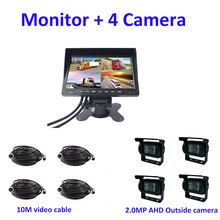 4CH Car DVR 4 cameras 4 Channel HD Car DVR with Monitor Recording Cameras and Video cable cheap BRANDOO TEAM Allwinner After The Loading Machine Integrated Class 10 1920x1080 NONE Cycle Recording English Russian 200Mega
