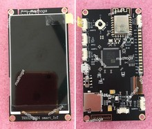 Ips 3.2 インチ tft lcd スクリーン wifi インターネットのものインテリジェントディスプレイ M4 ボード 800*480