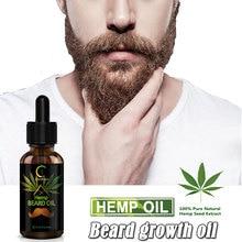 GPGP Male Beard Growth Oil Kit Hair Growth Nourishing Hemp Oil Beard Moustache Moustache