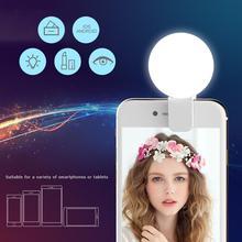 USB 충전 LED Selfie 링 라이트 보충 조명 야간 어둠 Selfie 전화 채우기 라이트 깜박임 Selfie 램프