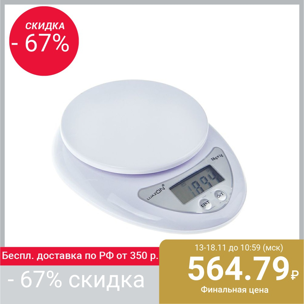 Kitchen scales LuazON LVK-501, ...