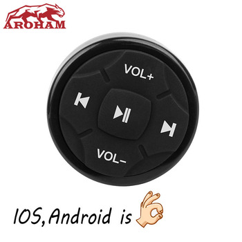 Universal vehicle Wireless Bluetooth Car Kit Steering Wheel Remote Controller Receiver CR2025 battery image