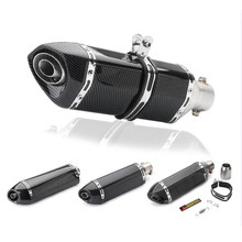 Motorcycle Akrapovic Yoshimura Exhaust Muffler Pipe Escape Moto Racing NINJA GSXR600 Z750 TMAX530 MT07 MT09 CBR250(China)