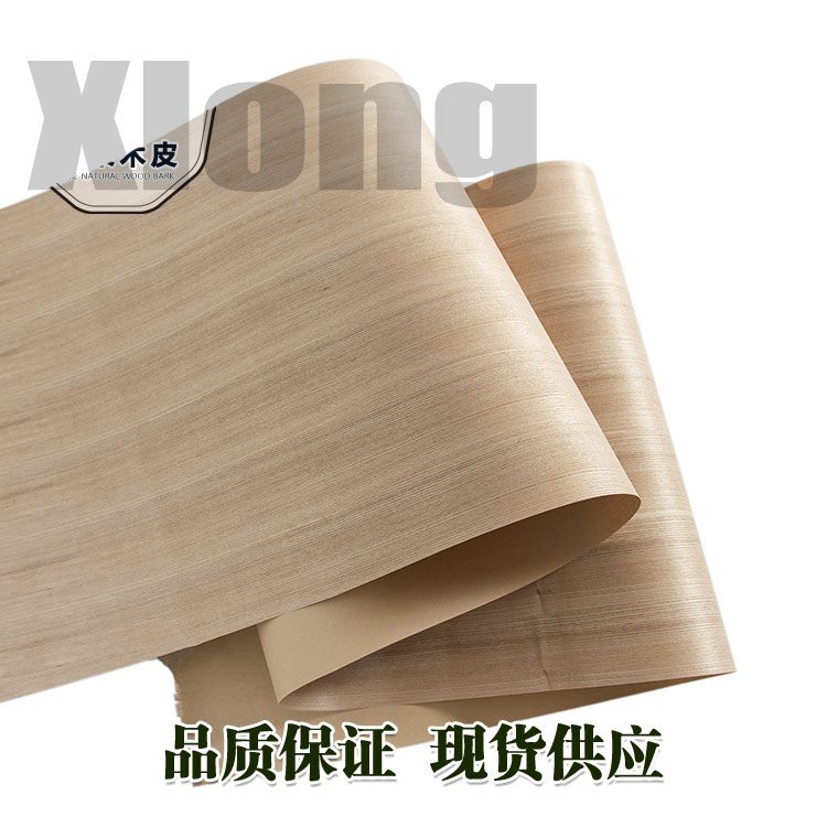 L:2.5Meters Width:600mm Thickness:0.25mm Natural Wide Fraxinus Mandshurica Straight Grain Veneer Manual Veneer Solid Wood Veneer