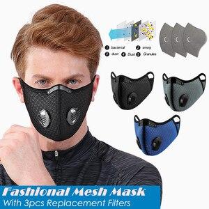 Маска для лица фильтр 5 слоев Анит-туман дышащий пыленепроницаемый велосипедный респиратор спортивная защита от пыли PM2.5 велосипедная маск...