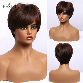 EASIHAIR Dark Brown Short Synthetic Wigs for Women Afro Layered Hairstyle Natural Hair with Bangs Heat Resistant - discount item  50% OFF Synthetic Hair
