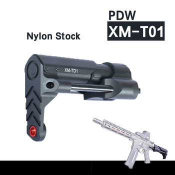 PDW XM-T01 Nylon Tactical Toy Gun Stock Gel Blaster Upgrade Extended Stock Upgrade Part Replacement  Accessories