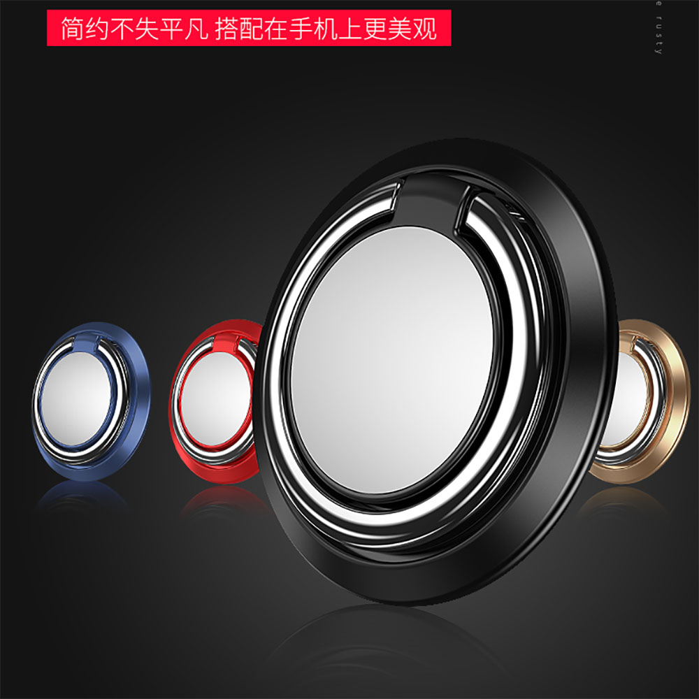 Universal <font><b>360</b></font> Degree Rotation <font><b>Finger</b></font> <font><b>Ring</b></font> <font><b>Holder</b></font> <font><b>Metal</b></font> Magnetic Car Bracket Stand Tablet for iPhone Samsung Mobile Phone <font><b>Holder</b></font> image