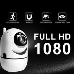 Śliczne Wifi Auto śledzenia człowieka chmura kamery 1080P bezprzewodowa kamera IP bezpieczeństwo w domu kamery monitoringu CCTV sieci