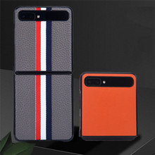 Luxury Leather Phone Case for Galaxy Z Flip Accessories Quick Release Protective Back Cover for Galaxy Z Flip Phone Case