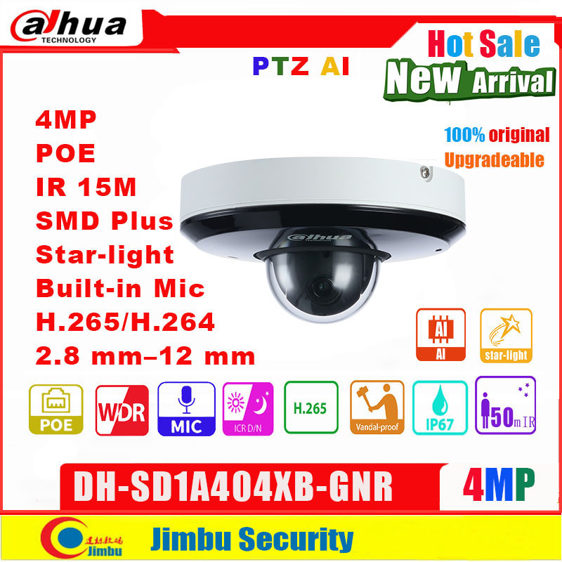 Dahua PTZ AI Network Camera 4mp SD1A404XB-GNR IR15m star light 2.8 <font><b>mm</b></font>–12 <font><b>mm</b></font> lens POE built in Mic People Counting H.265 image