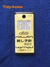 8 unidades/pacote agulhas profissionais de sashiko sashiko agulha conjunto importado do japão