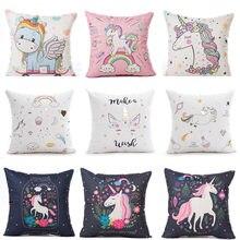 45*45cm Unicorn yastık kılıfı minder örtüsü kanepe sandalye yastık kılıfı ev dekorasyon bebek duş düğün doğum günü parti malzemeleri