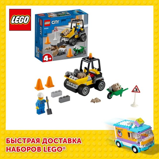 Конструктор LEGO City Great Vehicles Автомобиль для дорожных работ 1