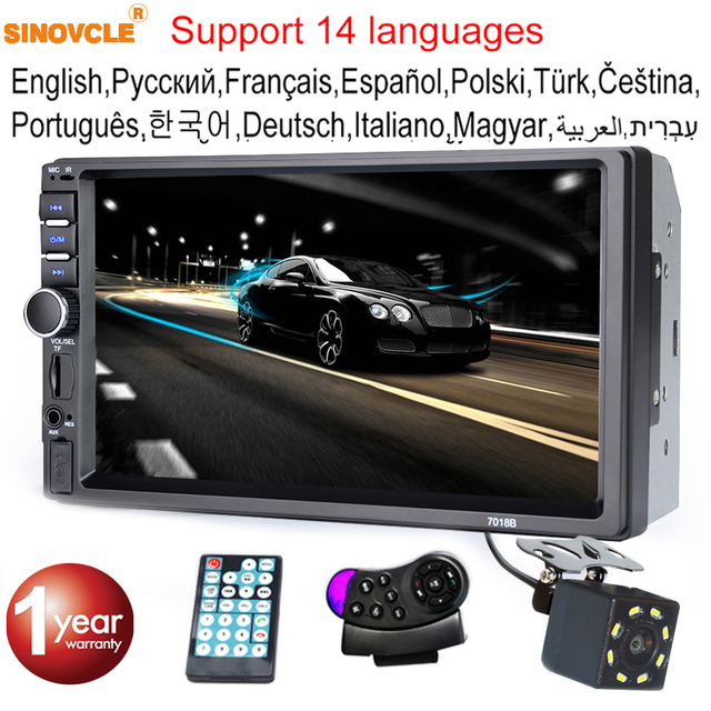 Sinvocle 2 Din Car Radio Bluetooth 7 Touch Screen Stereo FM Audio Stereo MP5 Player SD