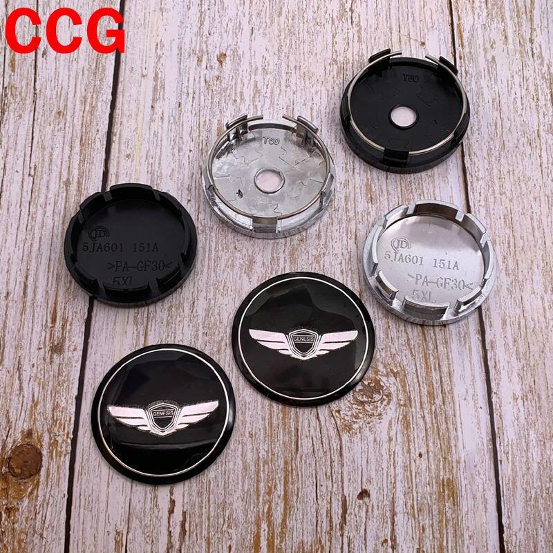 4 шт. 56 мм 60 мм логотип купе Автомобильная эмблема колпачок центральной ступицы колеса Автомобильный обод пылезащитные колпачки для значков...