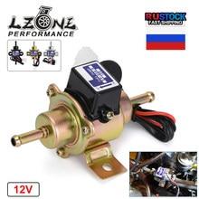 LZONE - 12V pompe à carburant électrique EP-500-0 035000-0460 12585-52030 diesel essence pertrol case pour Kubota Yanmar Cub Cadet moteur