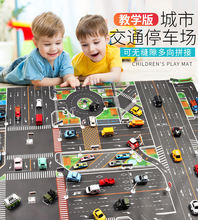 130*100 см Карта города автомобильные игрушки модель коврик