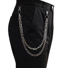 Цепочка брелок для женских брюк Многослойная цепь в стиле панк