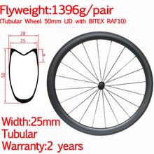 Width 25mm super light carbon road bike tubular wheels warranty 2 years high TG customized logo 30/38/50/60/88mm ceramic hub