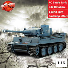 Высокая симуляция 1/16 24g Германия главный боевой tigertank