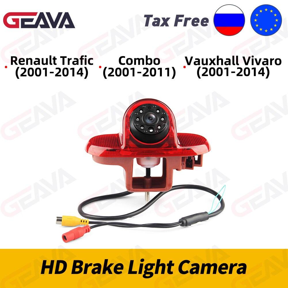 Третий стоп-сигнал светильник сзади Камера высокое крепление стоп-сигнала светильник Реверсивный Камера Автомобильная резервная Камера д...
