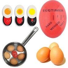 Новое яйцо идеальный цвет таймер с изменяющимся Yummy мягкие вареные яйца кухня экологически чистые смолы яйцо таймер красный таймер инструменты